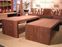 ウォールナット無垢材のテーブル ロックビル ネストテーブル 1000