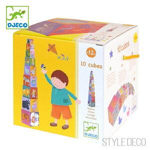 DJECO ジェコ 10cubes 10ファニーブロックス 黄色紙製