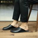 〈ささ和紙〉リブ靴下プレゼント!REAL Style レザー...