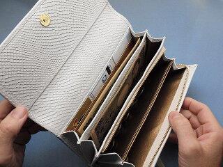 白蛇多機能財布