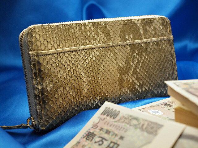金運アップ・開運財布専門店 「財布屋」 日本の財布職人が作る開運の財布 年収1千万になる財布 年収が1000万になる財布 開運金の錦蛇 財布の王様