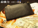 ■開運財布専門店 「財布屋」 財布職人が作る開運の財布 シンプル開運財布クロのレジさっと