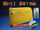 金運アップ・開運財布専門店 「財布屋」 日本の財布職人が作る開運の財布 厄除けイエロー レジさっと
