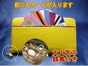 金運アップ・開運財布専門店 「財布屋」 日本の財布職人が作る開運の財布 厄除けイエロー 財布の王様 財布屋