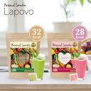 酵素スムージー Lapovo 188種類の植物酵素と乳酸菌 穀物麹を配合したグリーンスムージー♪粉末...