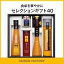 ■送料無料■【SS-40N】セレクションギフト40N 《父の日 贈り...