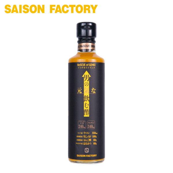 飲む酢 ウコン 【男の元気な飲む酢(285g)】...の商品画像