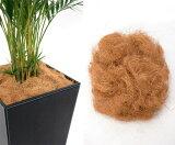 [作品] [免费包装,免费礼品卡]   [报告给指定的交货日期和礼物盒Gifumesse容易]容易[输入]是从棕榈纤维时尚盖,隐藏锅放在锅大覆盖[鉢カバーに入れた植木鉢が見えなくておしゃれですヤシの繊維から作られたマルチン