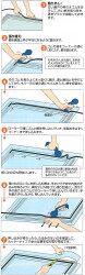 【サイズ豊富】ダイオ化成網戸張り替え用防虫ネットロールタイプ20メッシュ幅910mmx長さ30mグレー(灰色)