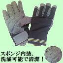 【在庫あり、即日発送可】FUJITE 0025スポンジ内装デコボコ防振手袋Mサイズ
