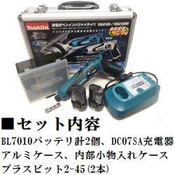 【期間限定予備バッテリ+1個付!】マキタTD021DS7.2V充電式ペンインパクトドライバセット(期間限定スペシャルバージョンセット)カラー:青
