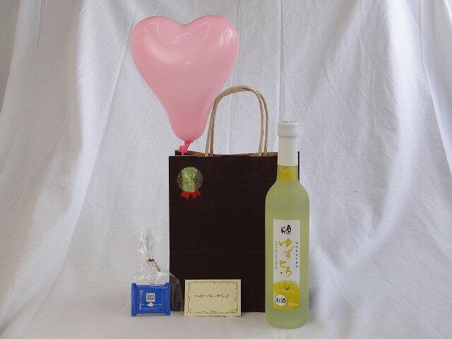 贈り物ギフト ( とろり果汁・果肉とお米のうまみが見事にコラボした ゆずとろ500ml(福島県)) メッセージカード ハート風船 ミニチョコ付き