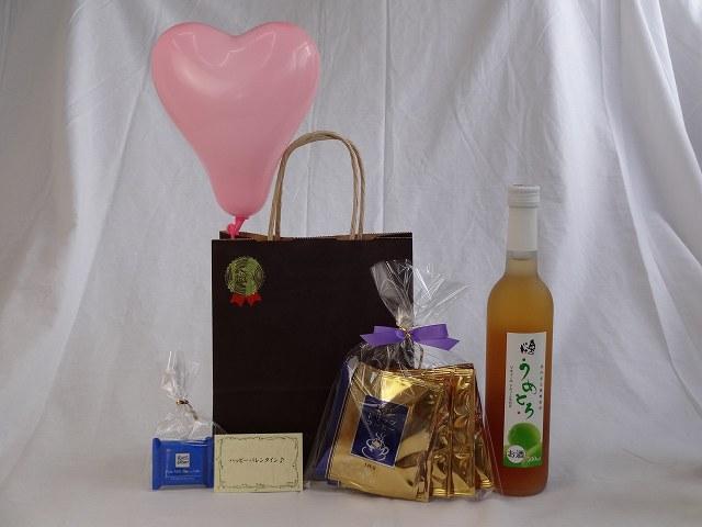 贈り物ギフト (完熟梅の味わいと日本酒のうまみをたっぷりの梅リキュール うめとろ500ml 7%奥の松酒造(福島県) +挽き立て珈琲(ドリップパック5パック) メッセージカード ハート風船 ミニチョコ付き