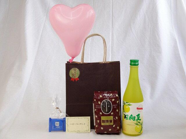 贈り物ギフト リキュールセット (爽やかな果肉の...の商品画像