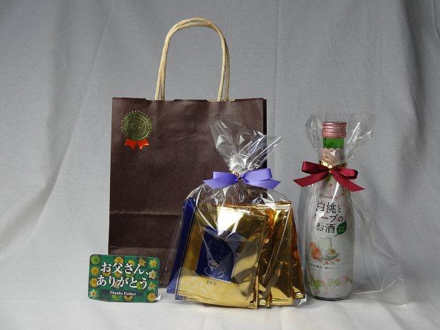 父の日 ギフトセット リキュールセット( 養命酒...の商品画像
