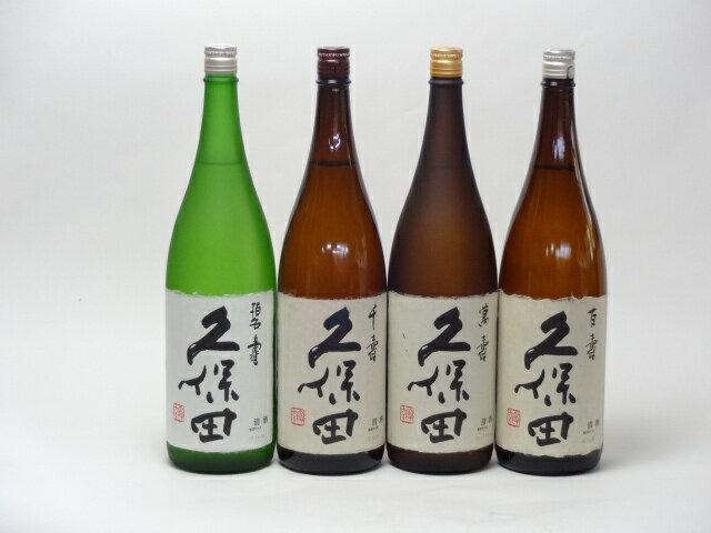 久保田フォースセット 朝日酒造 久保田(萬寿 碧寿 千寿 百寿)1800×4本