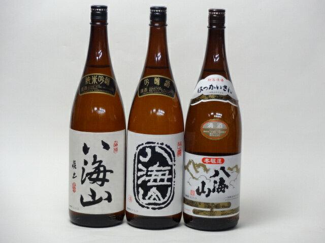 2セット 八海山スペシャル3本セット(純米吟醸酒 吟醸酒 本醸造)1800ml×3本