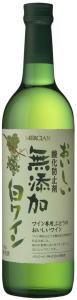 メルシャン おいしい酸化防止剤無添加 白ワイン