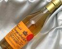 ノールズ オレンジビター 350ml 35度 ★オランダ王室に献上された名酒★