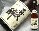 喜久酔 特別本醸造 1800ml ★柔らか味とふくらみ★
