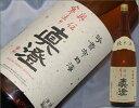 【長野県】真澄 純米 奥伝寒造り 1800ml 【酒通好み】