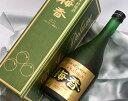 梅香(ばいこう)梅酒 デラックス 720ml