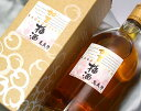 加賀梅酒 720ml 14度 ★清酒「万歳楽」の小堀酒造