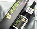 金稜 白下糖梅酒 720ml 14度 ★和三盆糖の原料を使用★