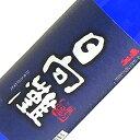 ギフトにもオススメ!オリジナル化粧箱も別途購入可能です明石酒造 無ろ過【芋】日向灘  900ml