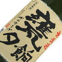 明石酒造 宮崎県 【芋焼酎】 無ろ過甕夕餉(かめゆうげ) 1800ml