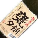 明石酒造 宮崎県 【芋焼酎】 無ろ過甕夕餉(かめゆうげ) 720ml