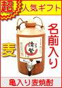 【無料名入れラベルサービス】明石酒造 【麦】 仁右衛門麦 一升亀 1800ml