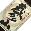 木桶蒸留萬世酒造 【芋】 蔵多山 1800ml 25度