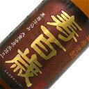 とってもめでたい焼酎!敬老の日に最適です東酒造 寿百歳 黒麹 1800ml