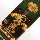 飲み易い20度タイプ!【紙パック】霧島酒造 【芋】黒麹 黒霧島 20度 1800ml パック