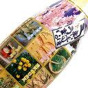 九州限定販売!20度焼酎霧島酒造 【芋】うまいものはうまい20度 1800ml
