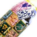 九州限定販売!20度焼酎霧島酒造 【芋】うまいものはうまい20度 900ml