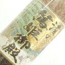 中俣合名会社 【芋焼酎】 渚の篤姫御殿 1800ml 25度