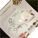 焼酎専用に開発された≪大地の夢≫で仕込みました櫻の郷醸造 【芋】 白芋の囁き 720ml