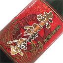頴娃紫使用!限定品!薩摩酒造 【芋】 赤薩摩 (アカサツマ) 1800ml