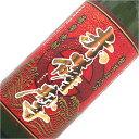 薩摩酒造 【芋】 赤薩摩(アカサツマ) 900ml