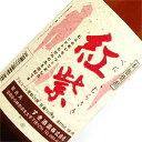【生産量限定】すき酒造 【芋】 紅紫 720ml 25度