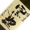 濃厚な味わい大海酒造 【芋】 大海 特選黒麹 1800ml