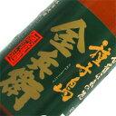 濃厚な芋の旨みとまろやかな飲み口!種子島産「白豊芋」100%使用!【芋】 無濾過 種子島金兵衛