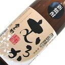 種子島産「白豊芋」100%使用!【入荷】【芋】 新焼酎 無濾過 種子島金兵衛 1800ml