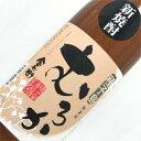 種子島産「白豊芋」100%使用!【入荷】【芋】  【新焼酎】 無濾過 種子島金兵衛 900ml