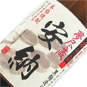 【種子島安納芋を使用】種子島酒造 【芋】夢尽蔵 安納 1800ml