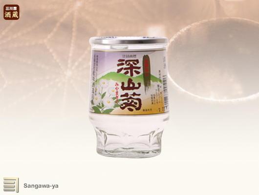 【飛騨高山】上撰 深山菊ワンカップ 180ml