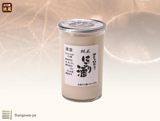 【飛騨高山】にごり酒 やまのひかりワンカップ 180ml