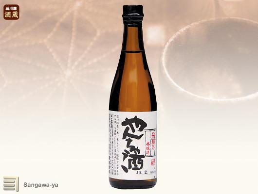 【飛騨】本醸造 飛騨乃やんちゃ酒 100ml